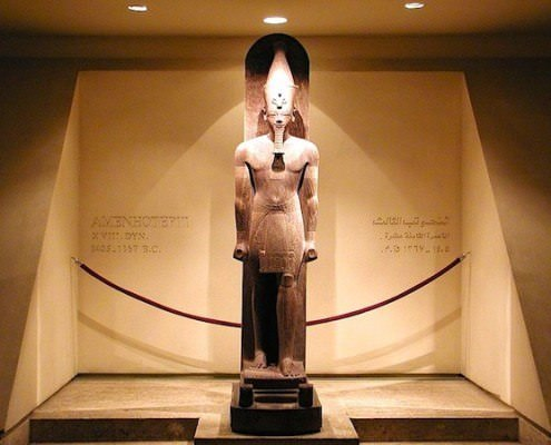 Amenhotep III standing on a sled - Luxor Museum