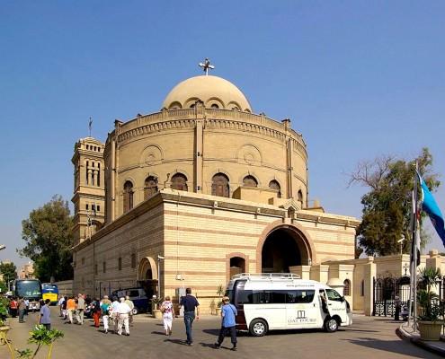 Church Of St. George, Cairo