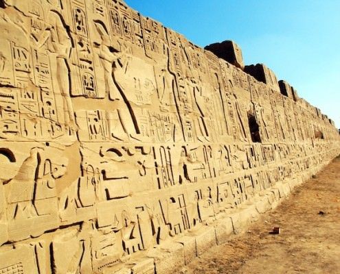 Egypt - The World's Open-Air Museum