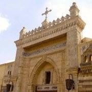 Hanging Church of Cairo (El Muallaqa)