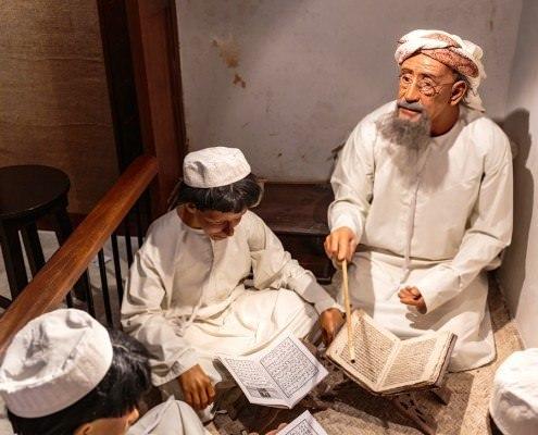 Inside the Dubai Museum
