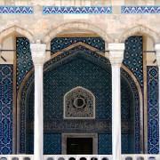 Islamic Arts Museum in Istanbul