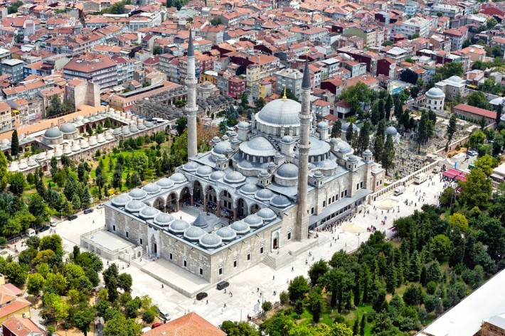 Mosque Of Suleiman The Magnificent