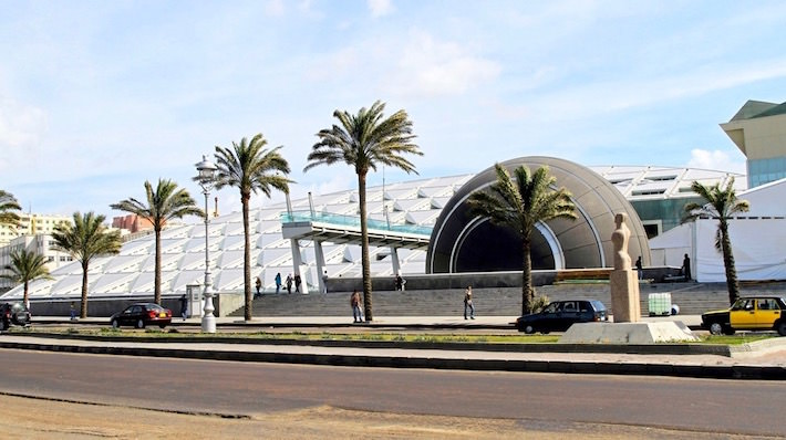 Bibliotheca Alexandrina, also known as the New Library of Alexandria