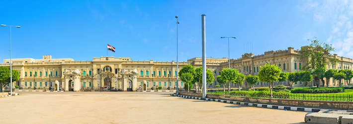 Panorama of Abdeen Palace with the scenic park on El-Gomhoreya Square