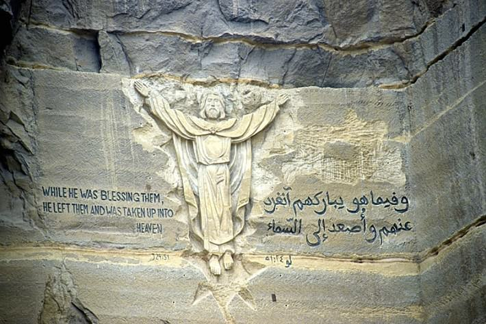 Rock carving in the Monastery of St. Simon the Tanner - Photo by Roland Unger