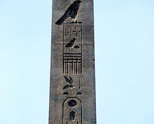 Top of the obelisk of Senusret I, Al-Matariyyah