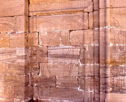 Architectural detail at Qasr Dusch