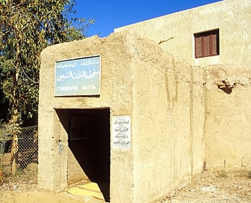 Entrance of the Ethnographic Museum of Mut