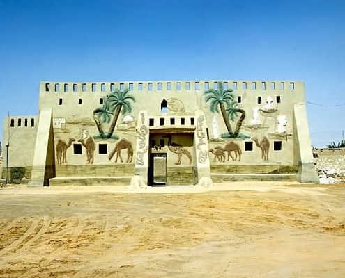 Façade of the Badr Museum