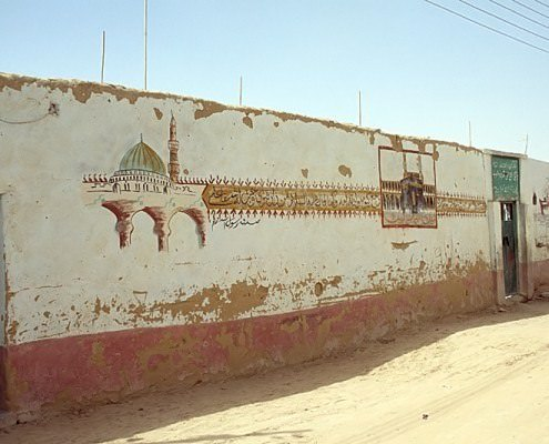 House wall decorated with a Mecca pilgrimage, Qasr Al Farafra