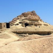 Mountain of the Dead (Gebel el-Mawta)