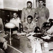Arab Republic of Egypt - Egyptian Revolutionary Command Council 1953
