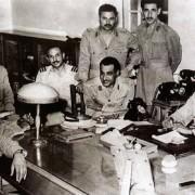 Arab Republic of Egypt - Egyptian Revolutionary Command Council 1953
