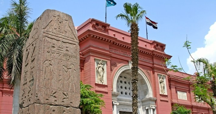 Top attraction in Cairo - Egyptian Museum