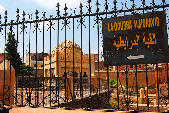 Almoravid Koubba -built in 1117, Marrakech. The dome was once used for ablutions before prayer