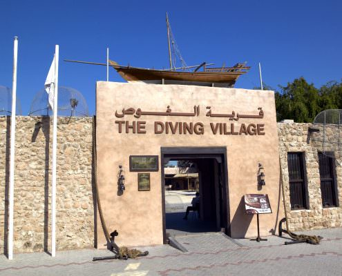 Diving Village in Shindagha, in the old town of Dubai