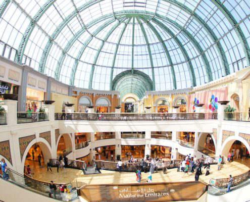 Mall of the Emirates - Dubai, UAE