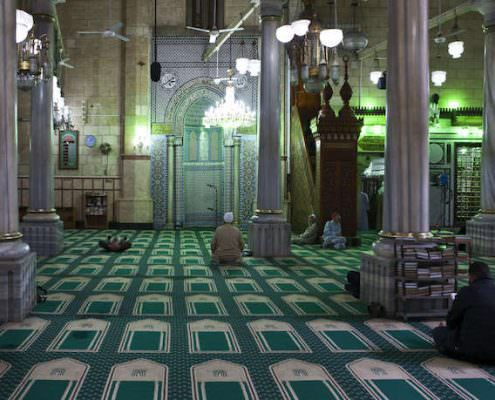 Inside of the Al Hussein Mosque
