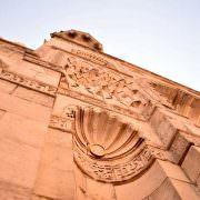 Aqmar Mosque