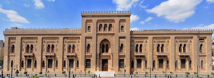 El Museo de Arte Islámico de El Cairo