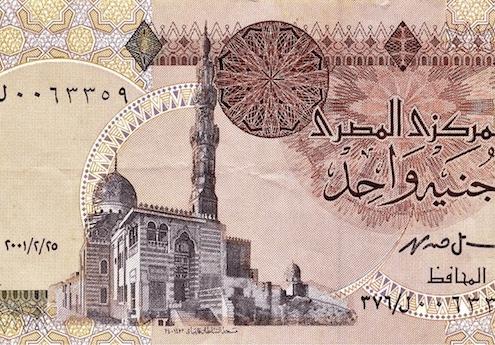 1 Egyptian Pound