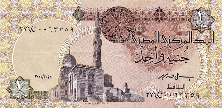 1 Egyptian Pound