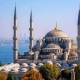 Turkey, Egypt, Jordan Tour