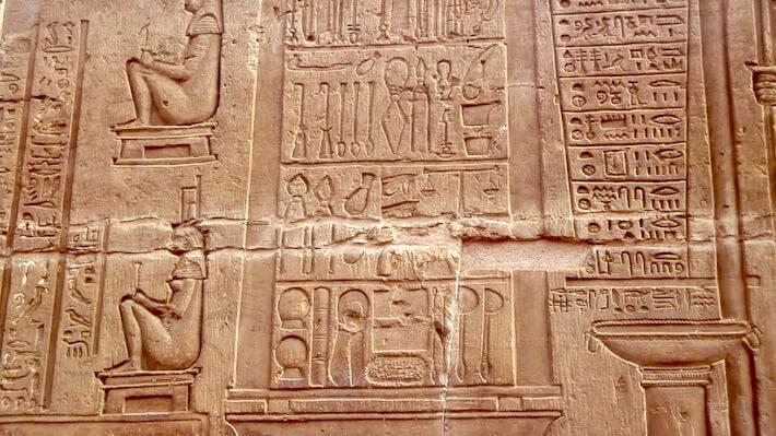 Luxor Itinerary